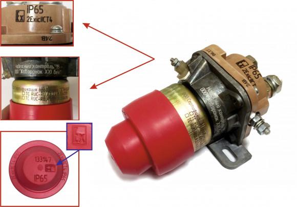 Кнопка выключения массы ip65