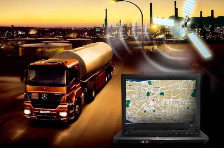 Мониторинг транспорта